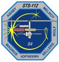 Nasa, patch,space shuttle,Atlantis, STS112