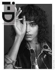 i-D magazine, family values, spring issue